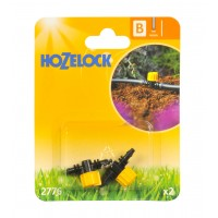 Hozelock Flow Control Valve 4mm