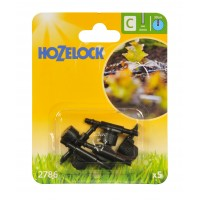 Hozelock In-Line Adjustable Mini Sprinkler