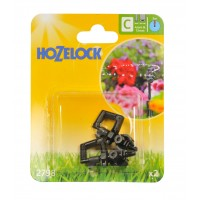 Hozelock 360 Mini Sprinkler